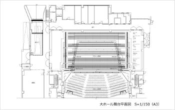 大ホール舞台平面図