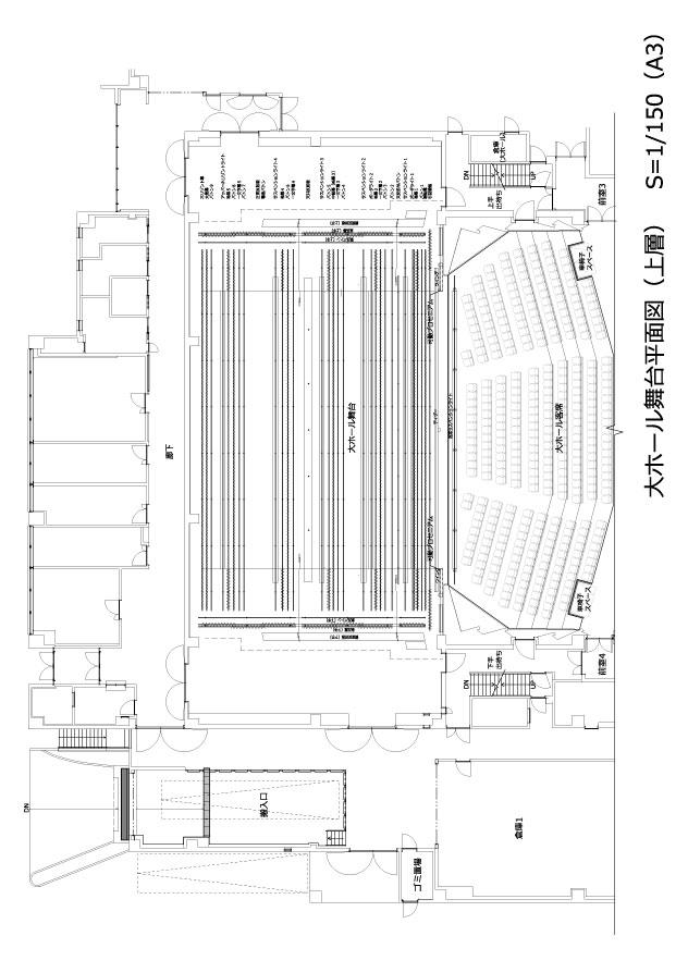 大ホール平面図(バトン有)