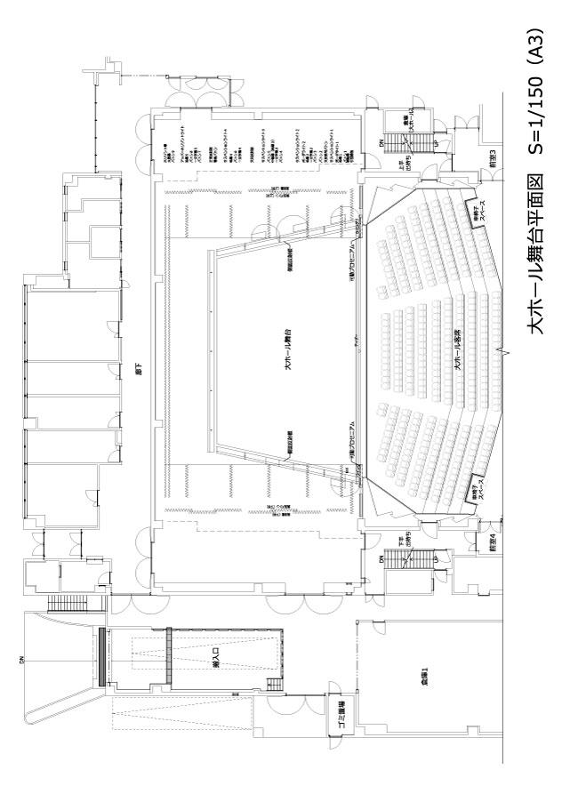 大ホール平面図(バトン無し)