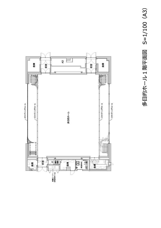 多目的ホール1階平面図(グリッド無し)
